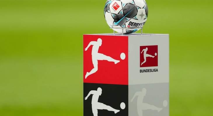 خاص: خمس مباريات حماسية تنتظرنا في هذه الجولة من البوندسليغا