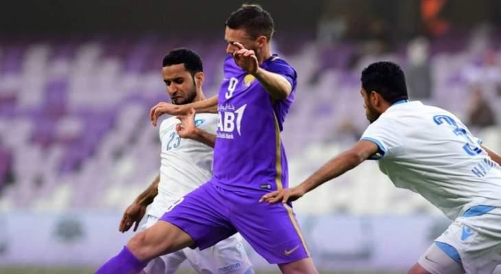 الدوري الإماراتي: فوز العين على إتحاد كلباء