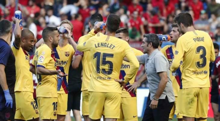 فالفيردي يعطي لاعبي برشلونة اربعة ايام اجازة