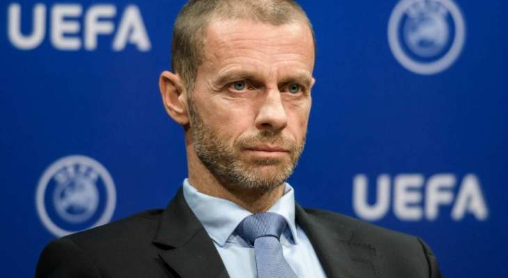 تشيفرين يؤكد رفضه فكرة إنشاء دوري السوبر الاوروبي
