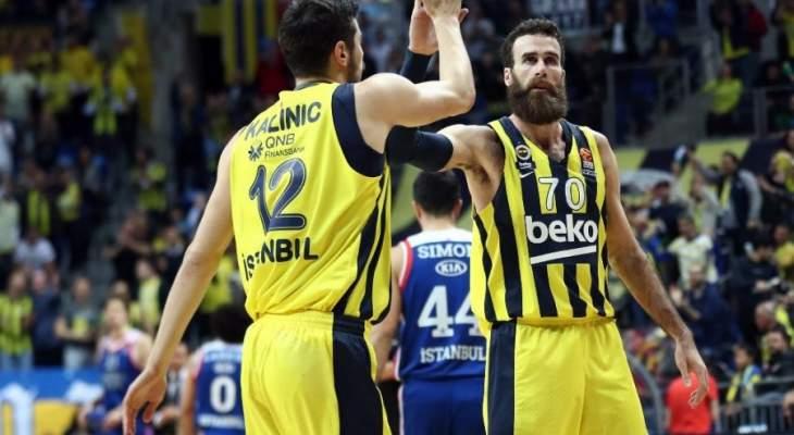 الدوري الاوروبي لكرة السلة: فنربخشة يحسم الديربي التركي وخسارة خيمكي