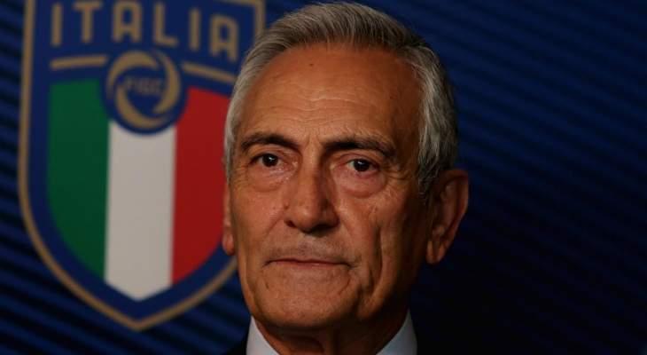 رئيس الاتحاد الايطالي: يورو 2020 دخلت التاريخ قبل أن تبدأ