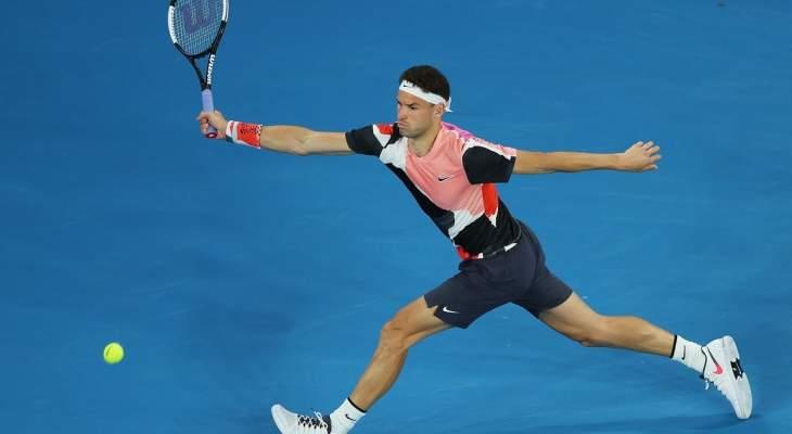 ديميتروف يودّع بطولة استراليا من الدور الثاني