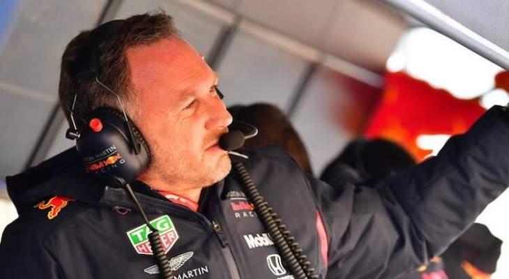 هورنر: موسم 2020 في الفورمولا 1 سيكون مكلف جدًا