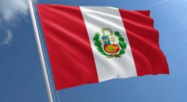 حكومة البيرو تدعم أندية الدرجة الأولى والثانية بمليون دولار