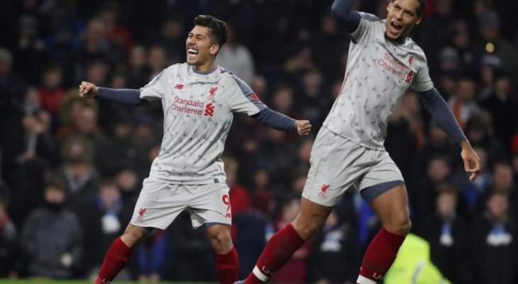 ليفربول يتفادى مفاجأة بيرنلي وتشيلسي يسقط في وولفرهامبتون