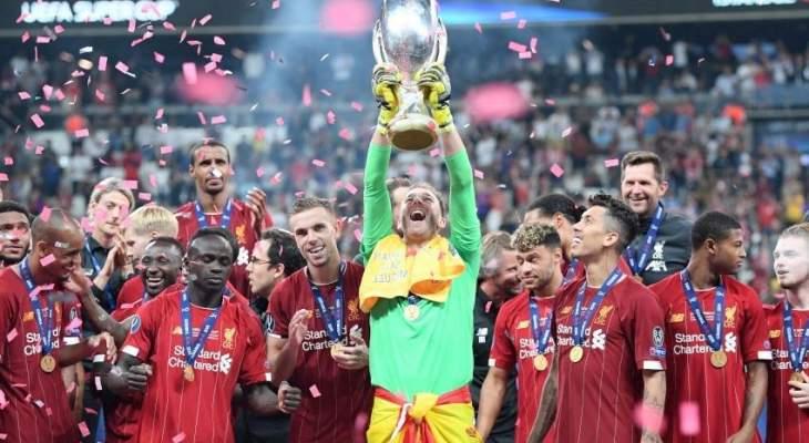 ادريان: سعيد بالفوز باول لقب في المباراة الاولى مع ليفربول