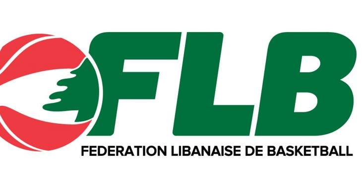 الاتحاد اللبناني فخور بانجاز الاندية اللبنانية