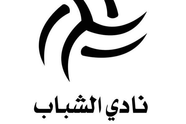 عودة القائد عطيف لنادي الشباب السعودي