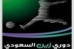 تعادل مهم للتعاون أمام الاهلي في دوري زين السعودي