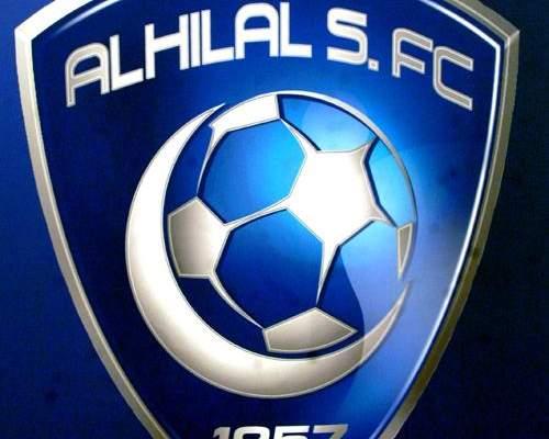 استعدادات نادي الهلال لمواجهة نادي التعاون