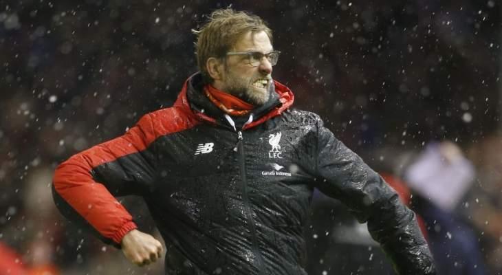 كلوب: لن أحتفل بأهداف ليفربول بعد الآن