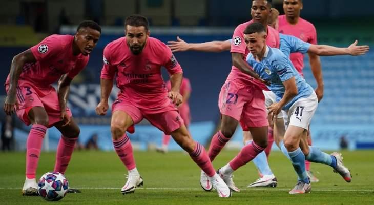 رودريغو يدافع عن فاران ويؤكد انه لاعب كبير