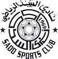 نادي السد القطري