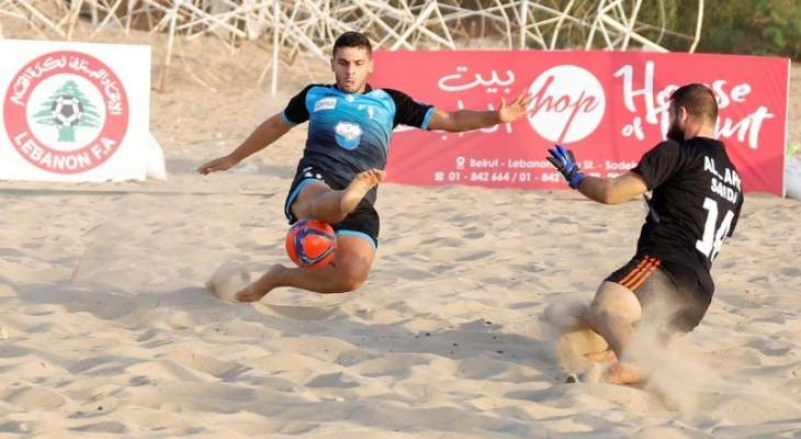 بطولة لبنان للكرة الشاطئية: شباب الجناح يتخطى الجيش وبلدية بقسطا يفوز