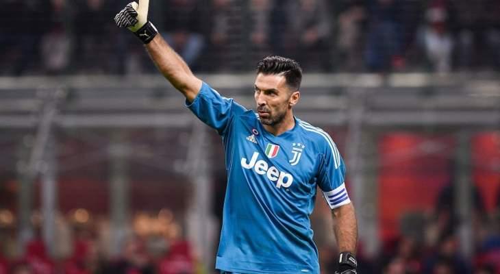 نهائي كاس ايطاليا: بوفون يسعى لمعادلة رقم مانشيني