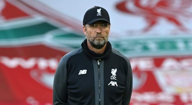 كلوب: لا أحد في إدارة ليفربول يعتقد أن هناك من هو أفضل مني لهذا المنصب