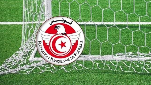الدوري التونسي: النجم الساحلي يخسر أمام الترجي