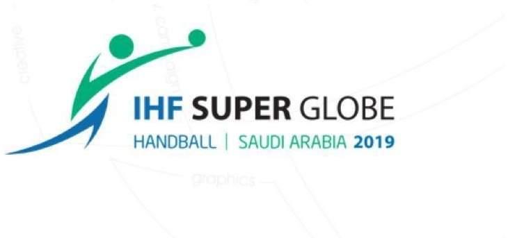 السعودية تكشف عن شعار مونديال الأندية لكرة اليد 2019