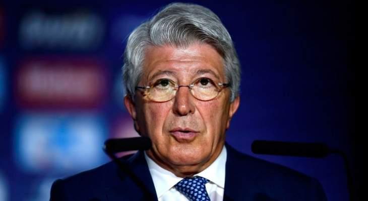 سيريزو: حاولنا التوقيع مع رودريغيز لكن المفاوضات فشلت