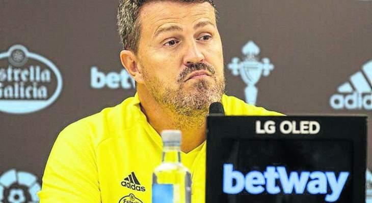 مدرب سيلتا فيغو: لقد إستحقينا الفوز