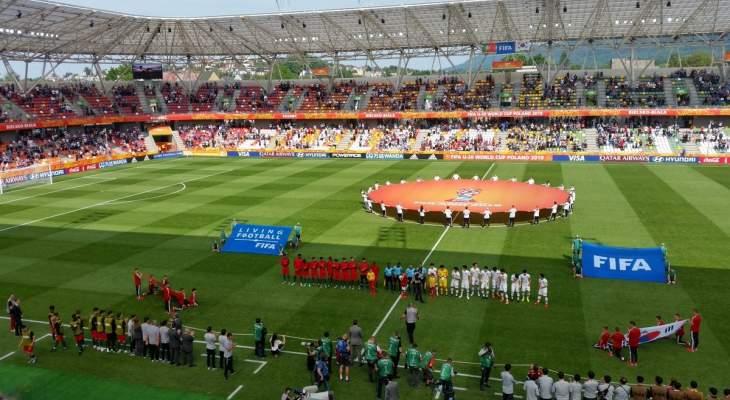كاس العالم للشباب: البرتغال تسقط كوريا الجنوبية في الجولة الاولى