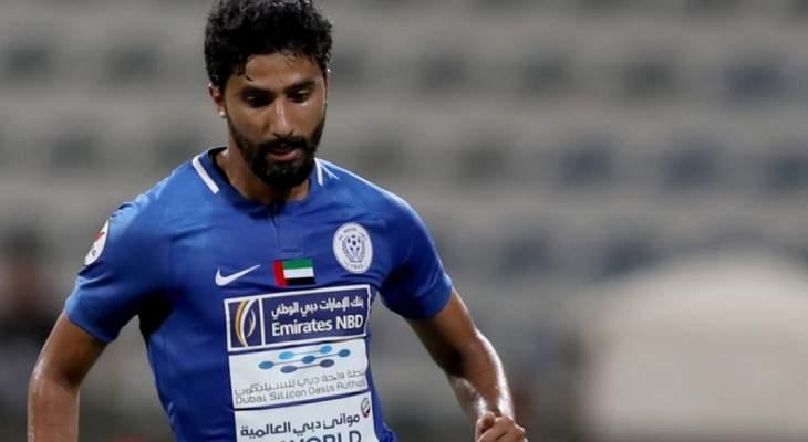 سالم صالح ينضم الى قائمة المغادرين عن النصر الاماراتي