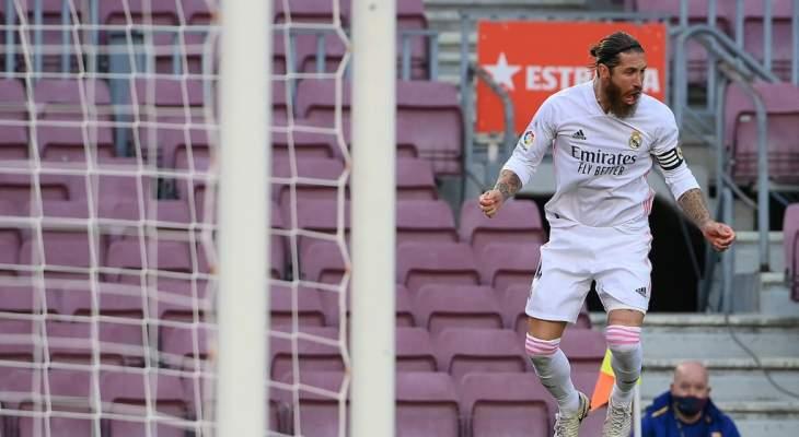 دوري ابطال اوروبا: الخطأ ممنوع على ريال مدريد وبايرن لمواصلة سلسلة انتصاراته