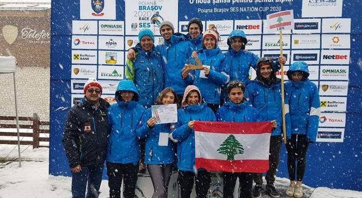 إنجاز جديد يحققه منتخب لبنان بالتزلج الألبي في بطولة الدول الصغرى برومانيا