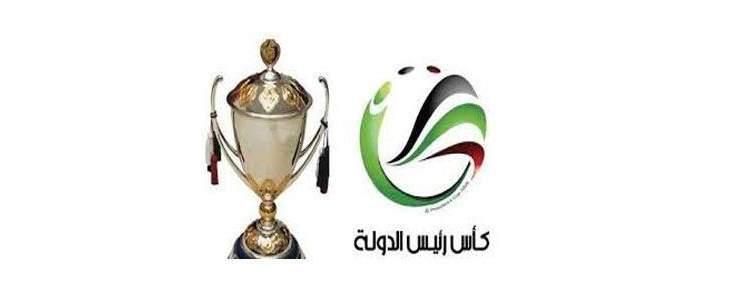 العين يلحق بالوصل إلى ربع نهائي كأس رئيس دولة الامارات