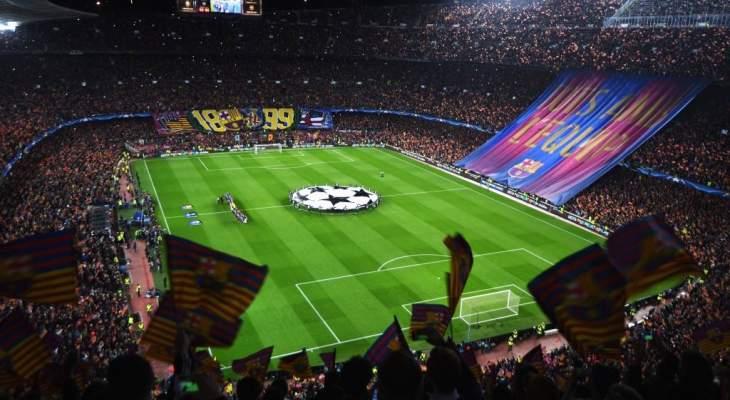 موجز المساء: برشلونة أمام اختبار صعب على الكامب نو، هازارد سيشارك في الكلاسيكو وكلينسمان يعود إلى التدريب