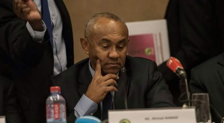 الدولة التي ستستضيف كأس الأمم الأفريقية 2019 سيعلن عنها في كانون الثاني