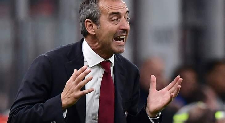 ميلان في طريقه لإقالة مدربه جامباولو