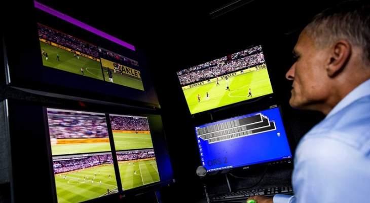 تقنية الفيديو للمرة الأولى في كأس الخليج