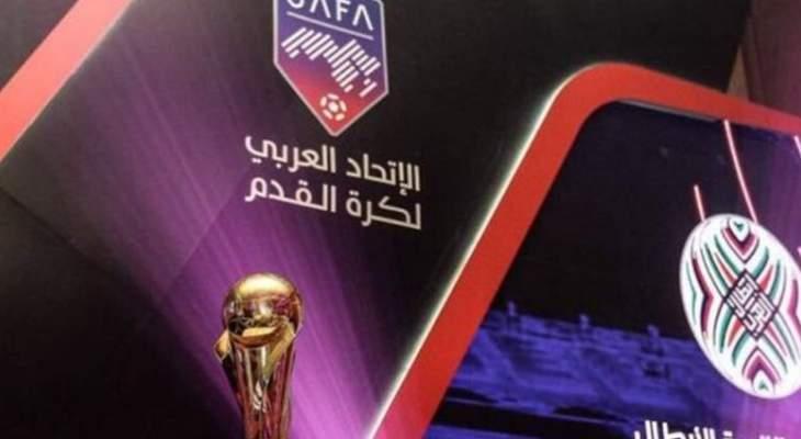 التعادل السلبي يحكم مباراة القوة الجوية ومولودية العاصمة الجزائري