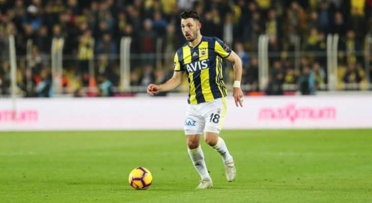 الدوري التركي : فنربخشة يتجاوز سيفاس سبور
