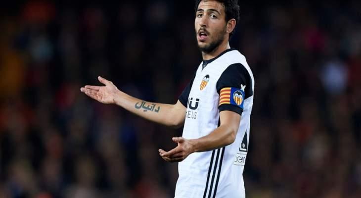 باريخو سعيد بفوز اسبانيا