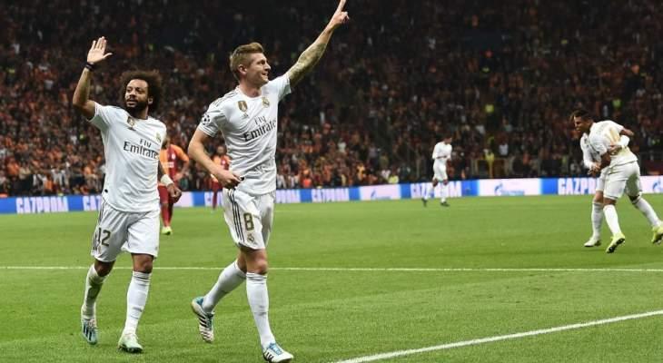 علامات لاعبي ريال مدريد وغلطة سراي