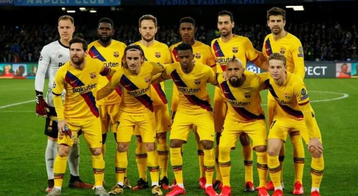 قائمة برشلونة لمواجهة نابولي: غياب ديمبيلي واومتيتي