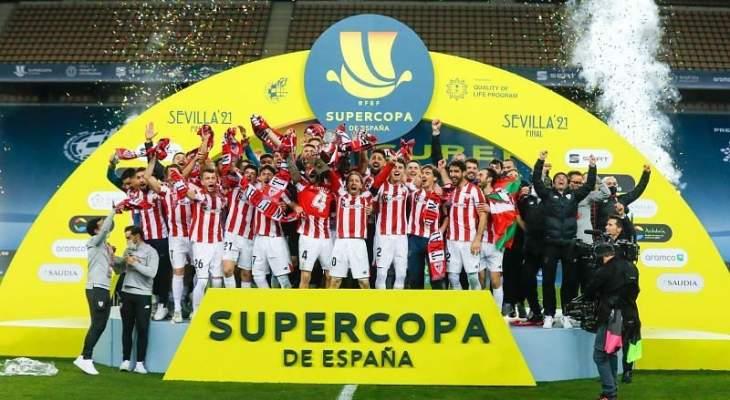 موجز الصباح: بلباو بطل السوبر على حساب برشلونة، الانتر يقهر يوفنتوس، هزيمة ليون وفوز السيتي