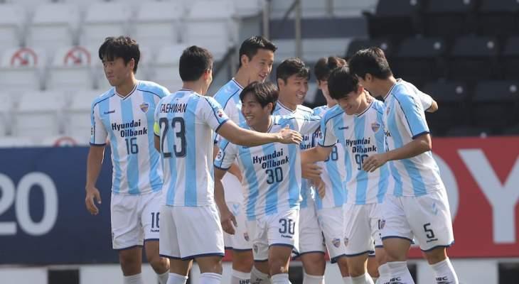 دوري أبطال آسيا: تأهل طوكيو الياباني وشنغهاي شينهوا يودّع المسابقة