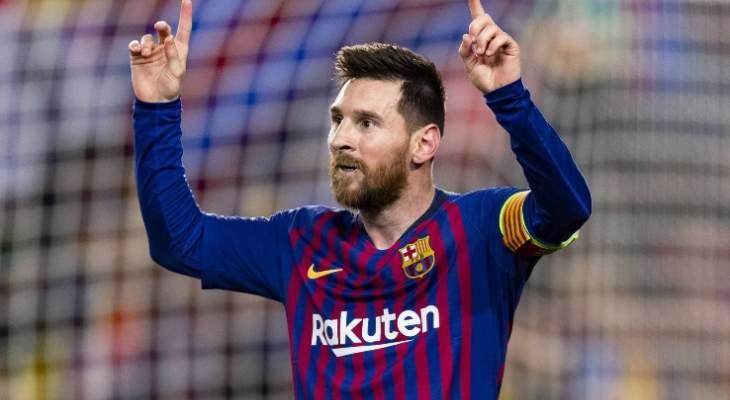 ميسي: كرة القدم ستتغيّر بعد الكورونا