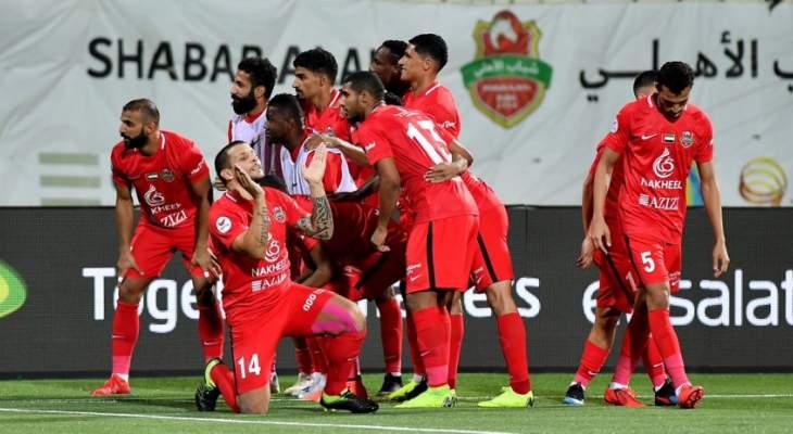 شباب الاهلي دبي يقفز الى وصافة الدوري الاماراتي وبني ياس يعززموقعه