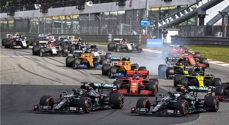 تحديد عدد الجماهير في سباق جائزة البرتغال الكبرى