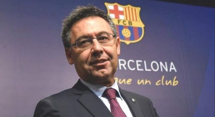 خاص: مرحلة ما بعد بارتوميو.. برشلونة إلى أين؟