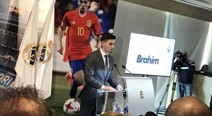 ريال مدريد يقدم نجمه الجديد دياز ويكشف عن رقم قميصه
