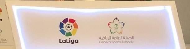 تعرف على ابرز انتقالات نجوم الكرة السعودية الى الليغا الاسبانية