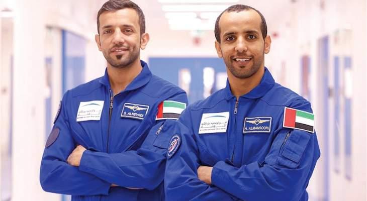 العين الإماراتي يمنح رائدي فضاء عضوية الشرف في النادي