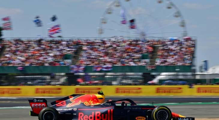 القرار بشأن جائزة بريطانيا في الفورمولا وان سيتخذ نهاية نيسان