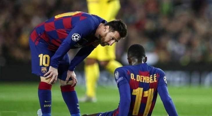لا شكوك حول حصول برشلونة على الضوء الأخضر لضم بديل ديمبيلي
